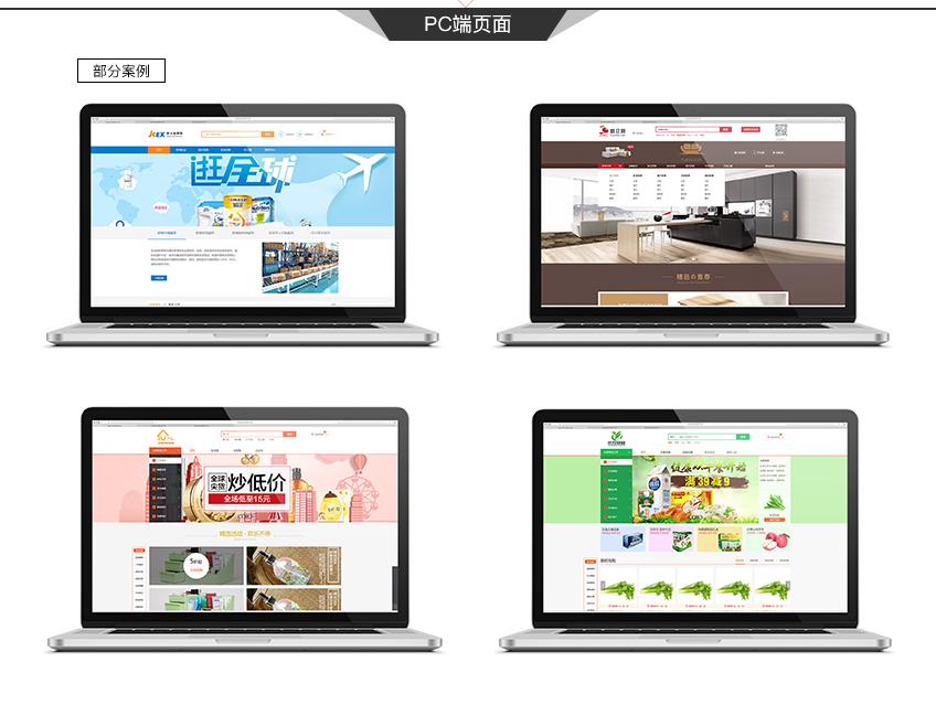 中山app开发案例